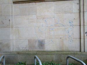 Graffitientfernung Oldenburg Bremen Altes Gymnasium Bremen 001