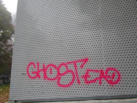 Graffitientfernung Oldenburg Bremen IGS Flötenteich Forum 002